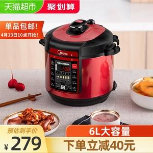 美的家用智能电压力锅高压锅6L大容量压力锅双胆全自动煮饭锅特价