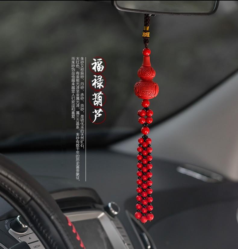 Car cinnabar pendant car interior decoration men and women creative high-end fashion atmosphere safe journey gourd Pendant