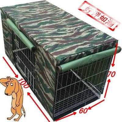 多型号宠物防雨防尘罩子笼笼子 猫笼狗包含笼子盖布 不防风狗笼