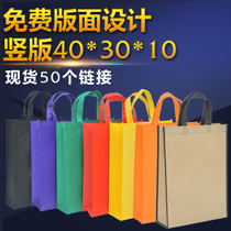 Non-woven bag custom handbag environmental protection custom advertising shopping promotion spot printing logo printing custom-made
