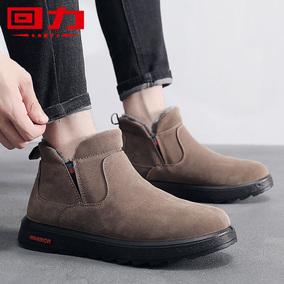 回力2020新款冬季情侣款加绒雪地靴