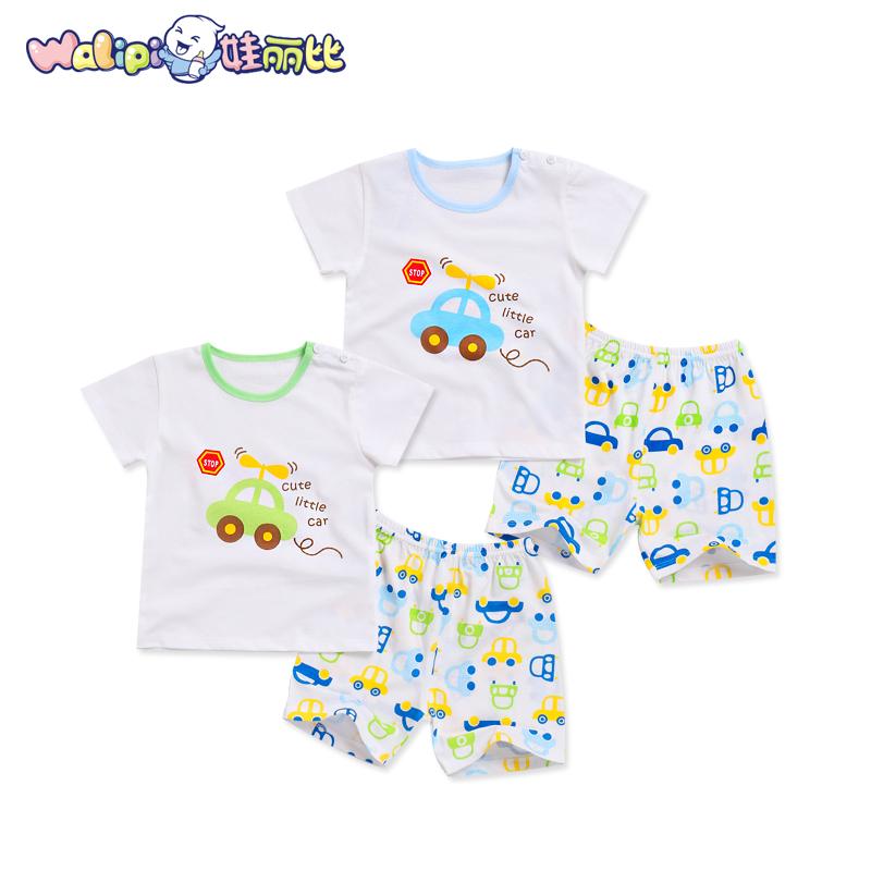 男童兒童寶寶純棉空調服
