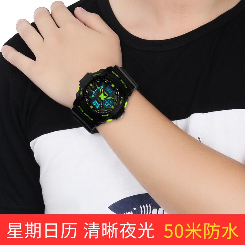 时刻美防水运动电子表儿童学生时尚潮流夜光闹钟多功能手表男女士
