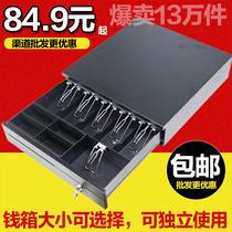 405五格三档带锁钱箱收钱盒收银钱箱超市收款机钱柜独立使用抽屉
