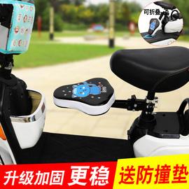 加固款】电动车儿童车座可折叠电瓶车儿童座椅自行车座椅坐椅前置