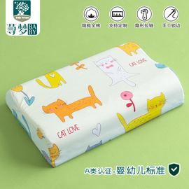 夏季纯棉儿童乳胶枕套50X30宝宝橡胶记忆枕专用冰感丝枕头套60x40