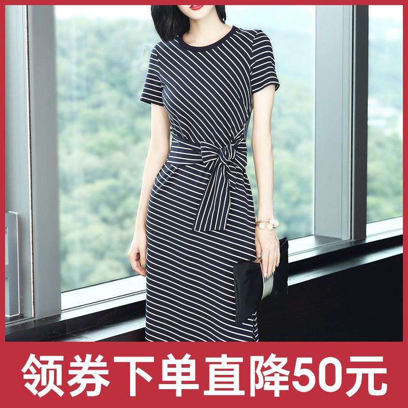 2019夏季新款女装长裙子女气质开叉蓝白棉蕾丝露背条纹显瘦连衣裙
