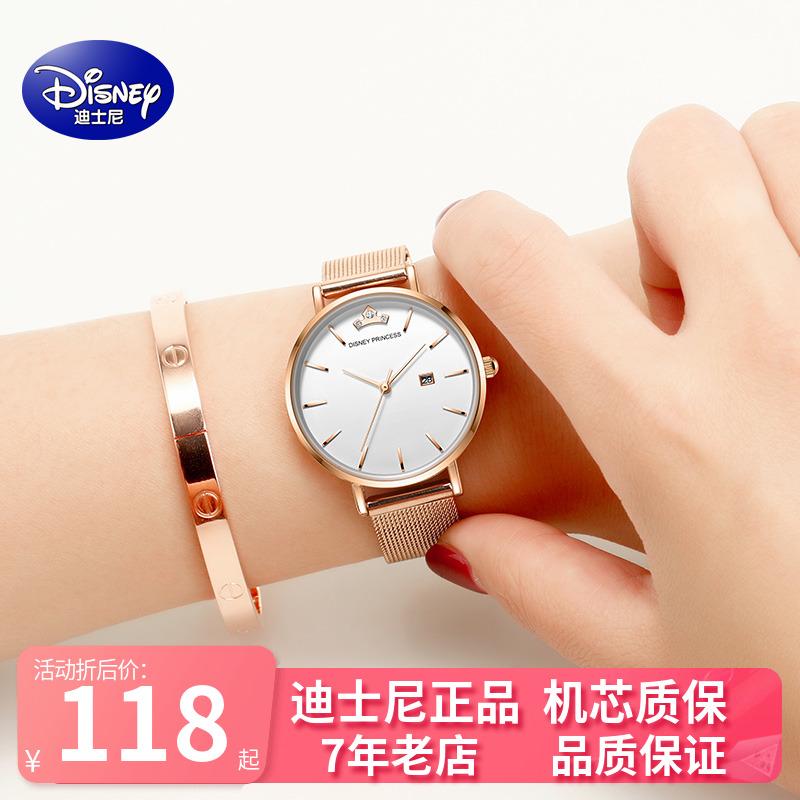 迪士尼手表女中学生女孩韩版简约潮流ins风防水时尚女款女士手表