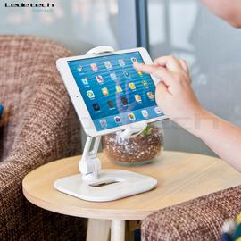 乐得LD-204D创意多功能苹果ipad手机平板桌面可调节床上直播支架