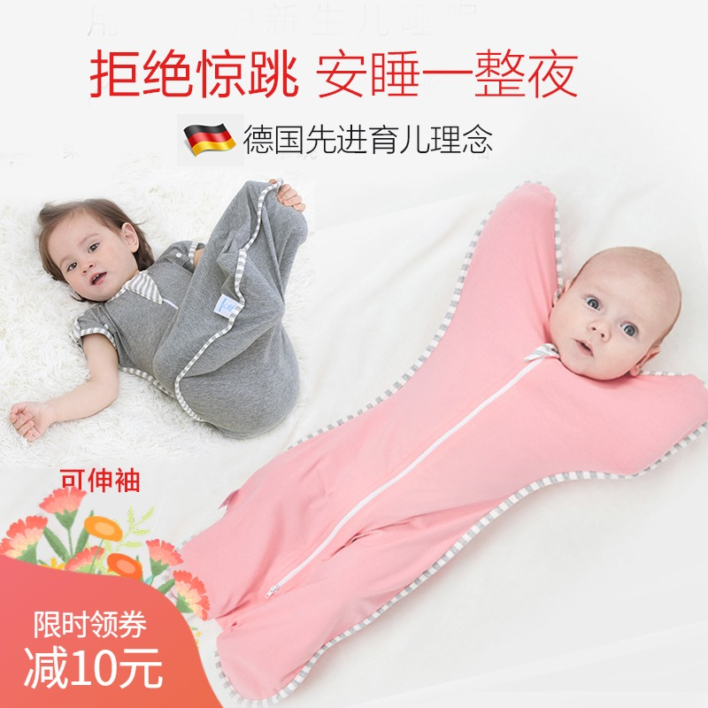 Newborn babys swaddling sleeping bag anti startle thin summer air conditioning babys surrender type bandage