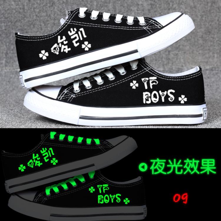 TFBOYS同款四叶草韩版荧光夜光手绘鞋子学生帆布鞋男女情侣单鞋