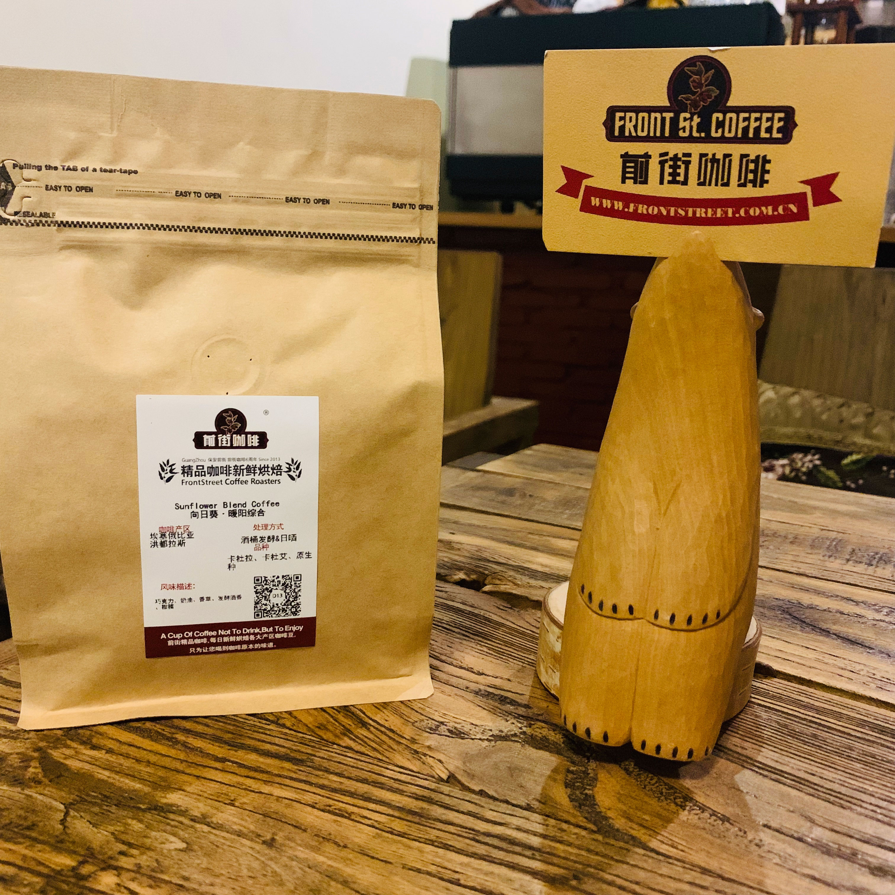 Front street sunflower Italian combination with special strong hand punch latte American Japanese deep baking Mocha pot black coffee beans 227g
