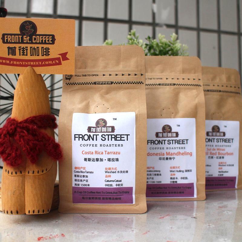 100克哥斯达黎加手冲精品中度烘焙咖啡豆小包装烘焙单品SOE