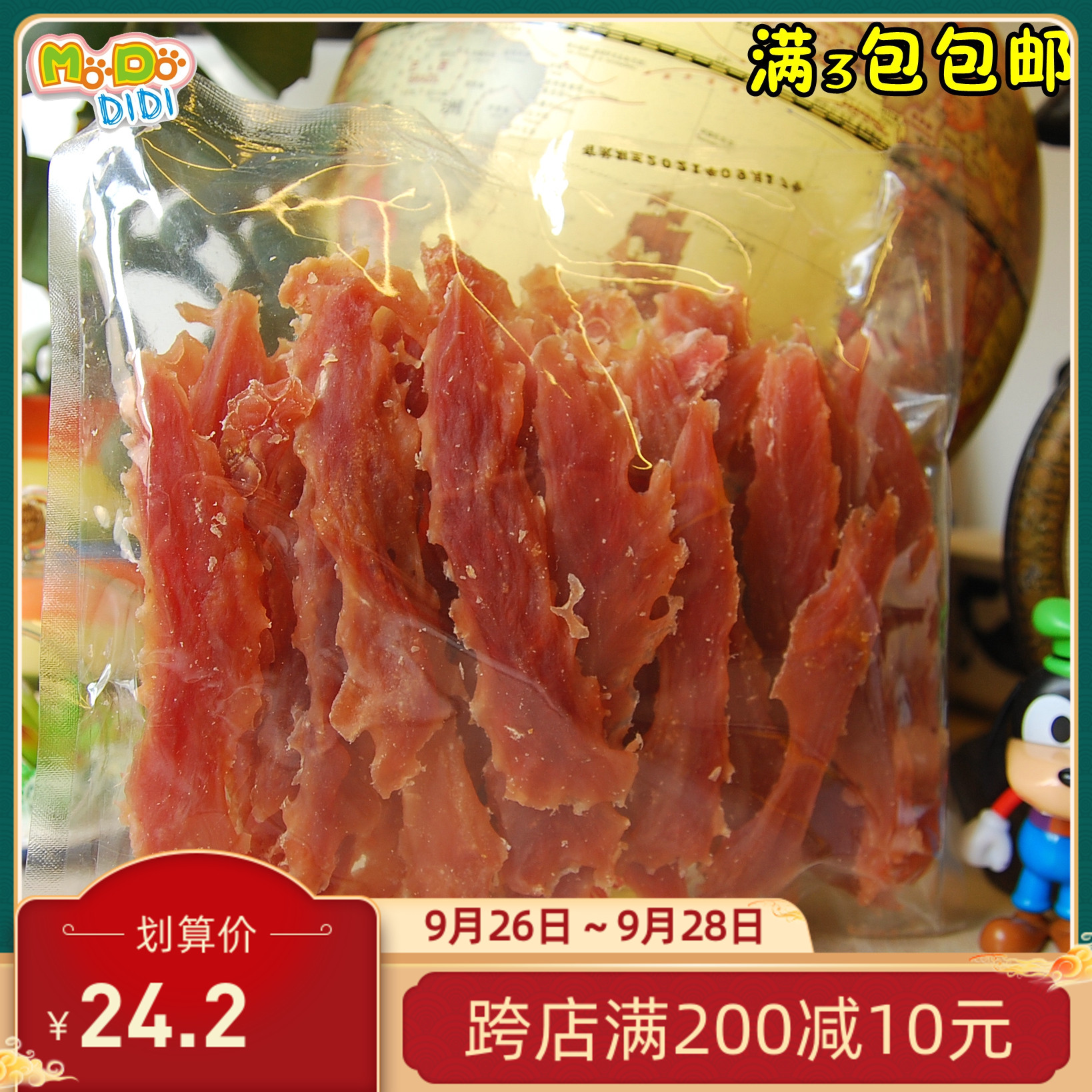 Super fresh and good export Zhengdan dogs favorite multi flavor duck slices 400g classic snacks 3 Pack post