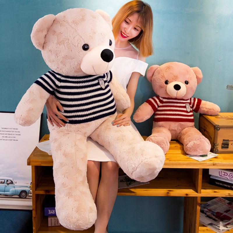 12-01新券毛绒玩具泰迪熊公仔大号抱抱熊猫玩偶布娃娃生日情人节礼物送女生