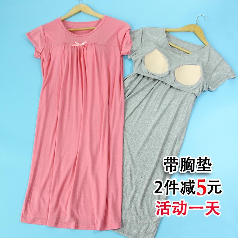 带胸垫睡衣女夏天睡裙夏季莫代尔薄款中裙纯棉吊带背心短袖家居服