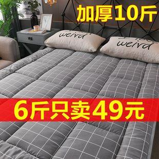 加厚床垫软垫1.2米1.5m床褥子双人1.8榻榻米护垫冬可折叠宿舍垫被图片