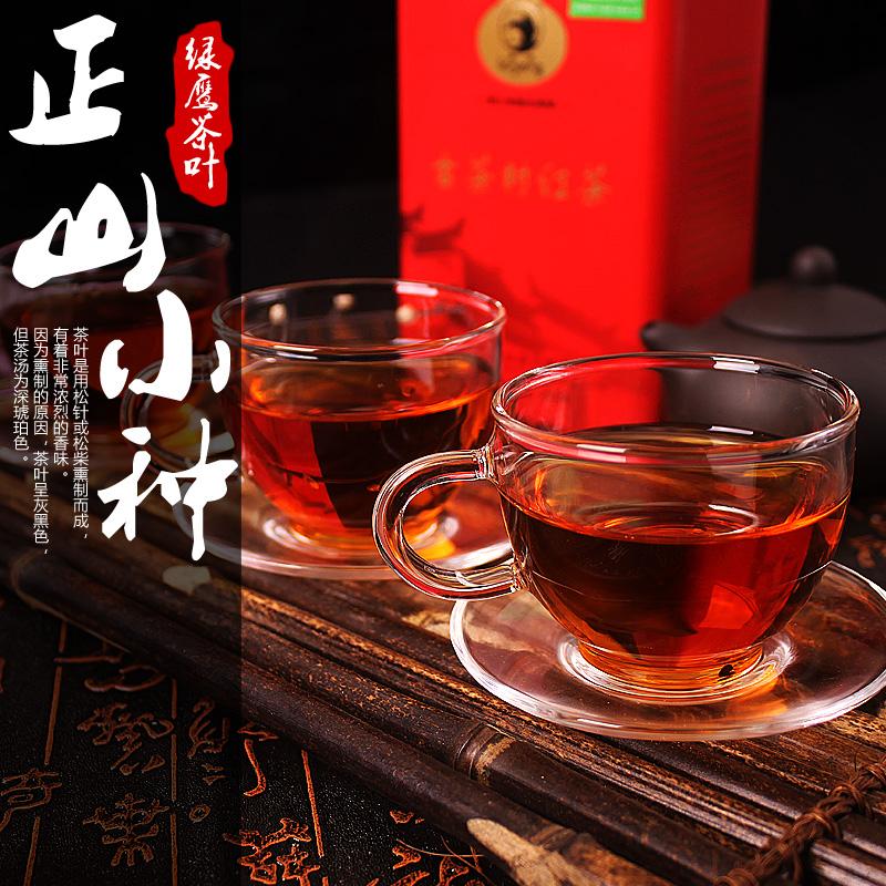 绿鹰正山小种红茶茶叶散装特级浓香型罐装2018新茶叶礼盒装