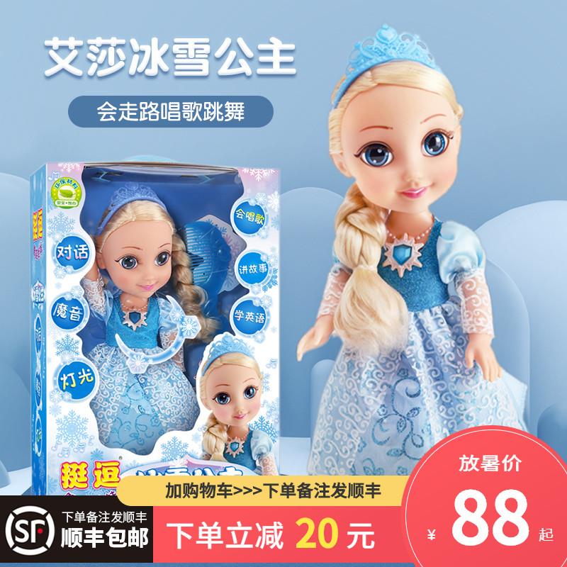 Куклы Артикул 528170908198
