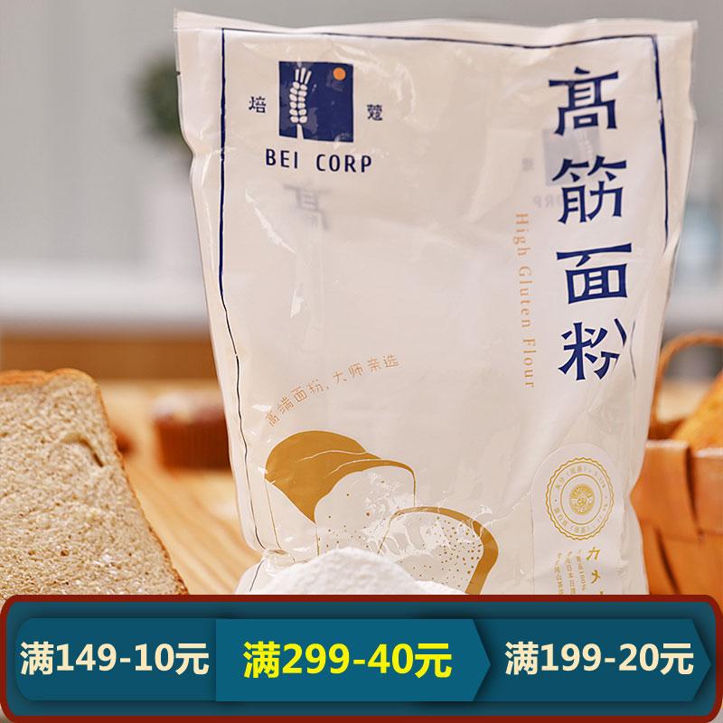 日本进口原装日清山茶花焙蔻强力小麦高筋面粉烘焙糕点吐司面包
