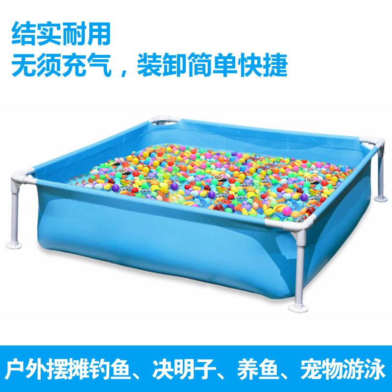 15.00元包邮方形支架家庭儿童游泳池包邮钓鱼池