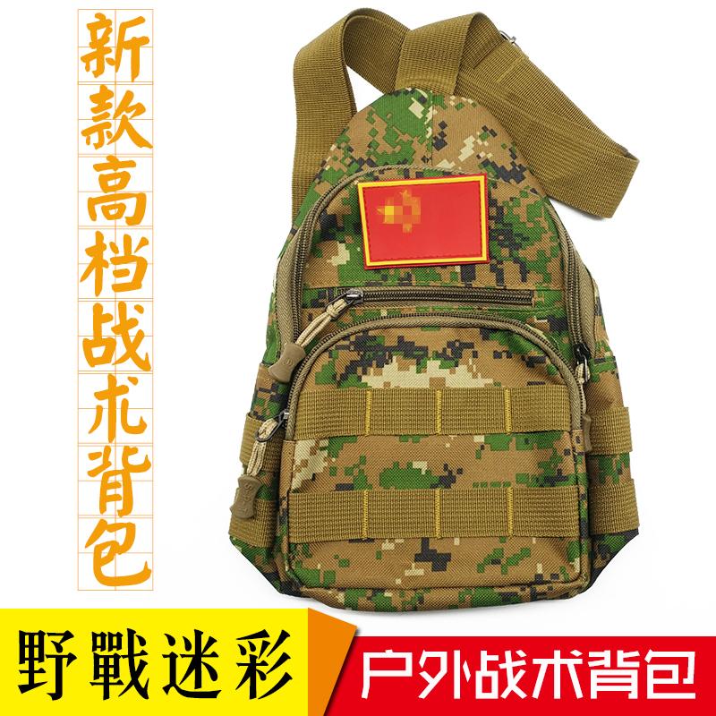Спортивные сумки / Рюкзаки / Чемоданы Артикул 587148077990