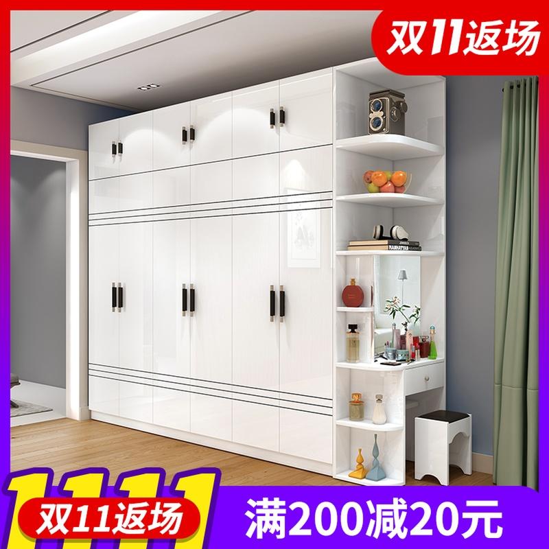 衣柜简约现代经济型四五六门组合烤漆整体板式大衣柜组装卧室家具