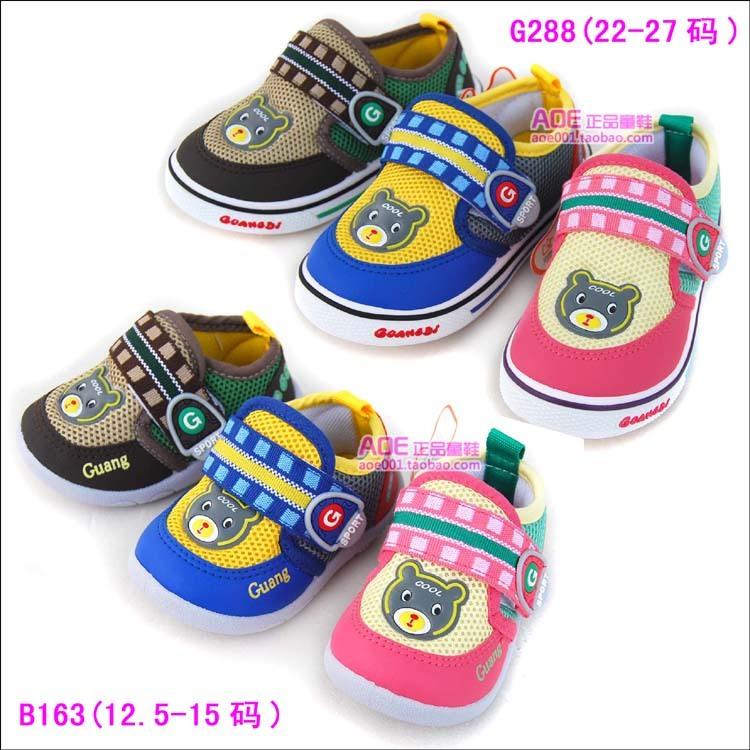 b163广迪g288女童凉鞋女男男女童鞋