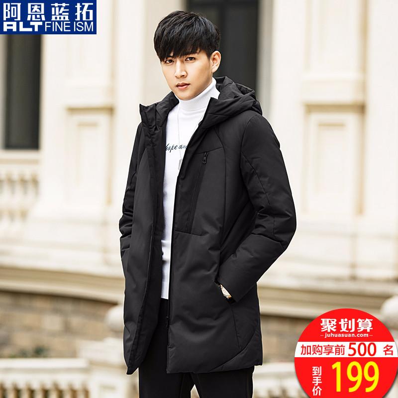 Alt в обратных сезон куртка мужчина в длинная модель облегающий, южнокорейская версия специальная цена, очистка склада сгущаться иметь дело с мужской пальто зима волна