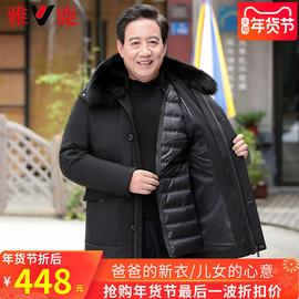 雅鹿中老年羽绒服男中长款加厚爸爸装可脱卸内胆冬装宽松大码外套