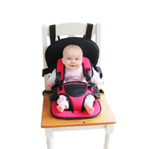 Aramber Seat portable children car cushion baby car Seat
