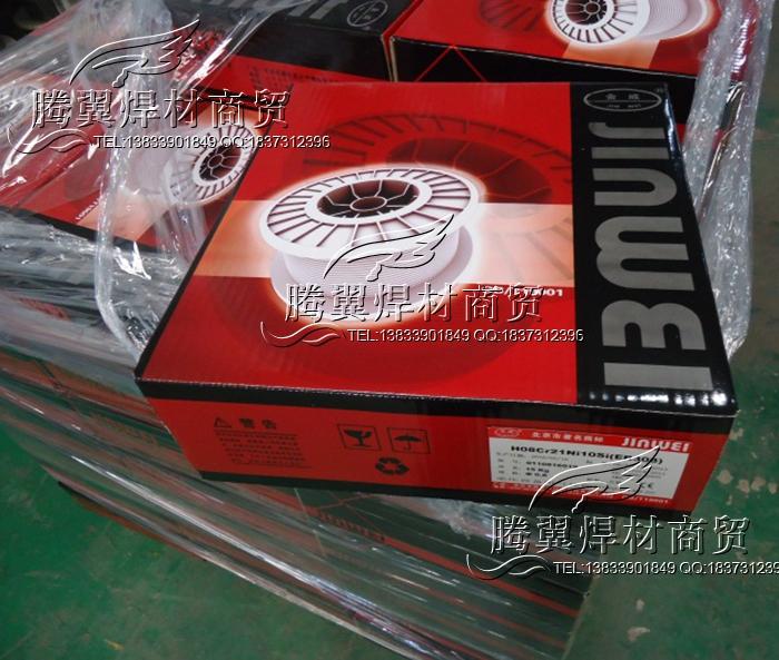 北京金威H08CrMoA耐热钢焊丝 ER55-B2埋弧焊丝