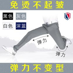 高尔夫长裤男士裤子修身弹力速干男裤夏GOLF球裤服装男秋冬款韩版