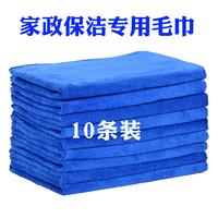 查看家政保洁抹布家务清洁专用毛巾吸水不掉毛加厚洗车擦玻璃地板厨房价格