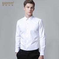秋季白衬衫男长袖商务正装职业上班工装韩版修身帅气青年白色衬衣