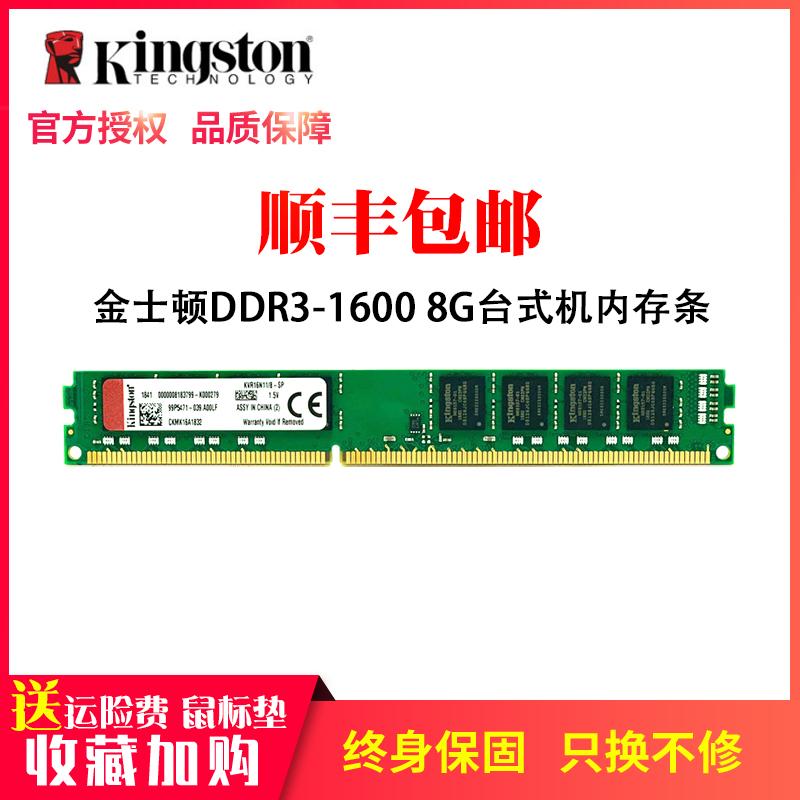 Оперативная память Артикул 20854983171