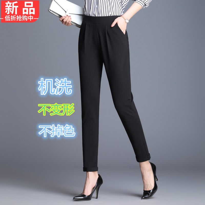 Autumn 2020 rubber band 7:9 Slim small feet high waist elastic leisure large size professional ol dress womens trousers