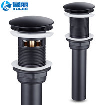 Black Bounce Water Device European-style all-copper basin basin wash basin Glass basin Press type water Device accessories