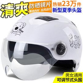 电动电瓶车头盔灰男女士夏季四季通用半盔冬季保暖全盔轻便安全帽