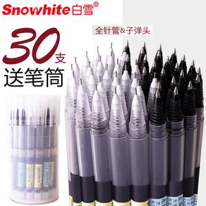 白雪T16直液式走珠笔速干笔全针管学生用中性笔水笔简约考试专用签字笔0.5mm直液笔黑色红笔蓝色ins文具