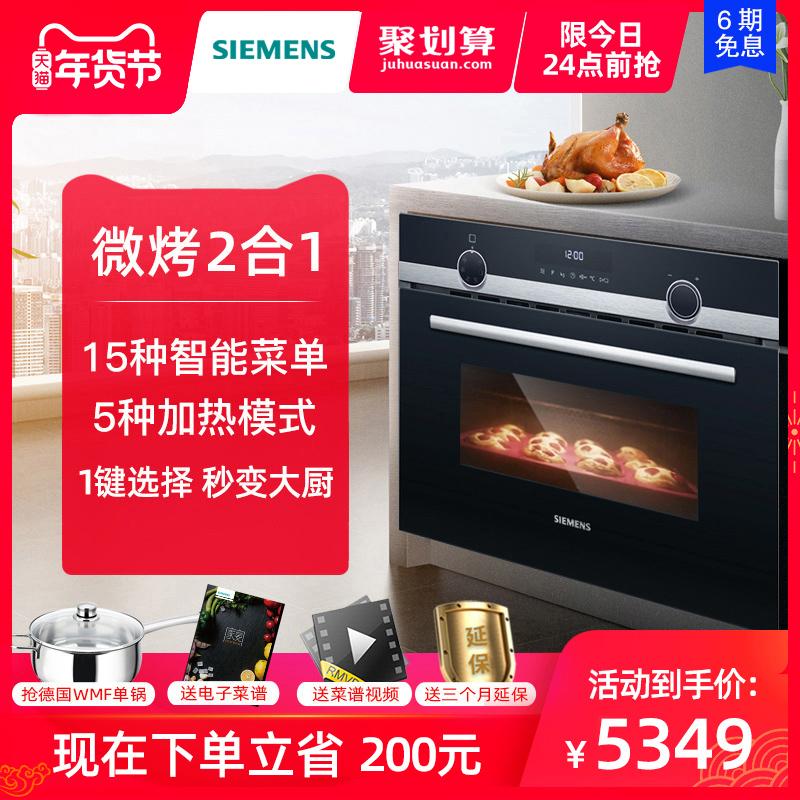 微波炉烤箱嵌入式感觉怎么样呀
