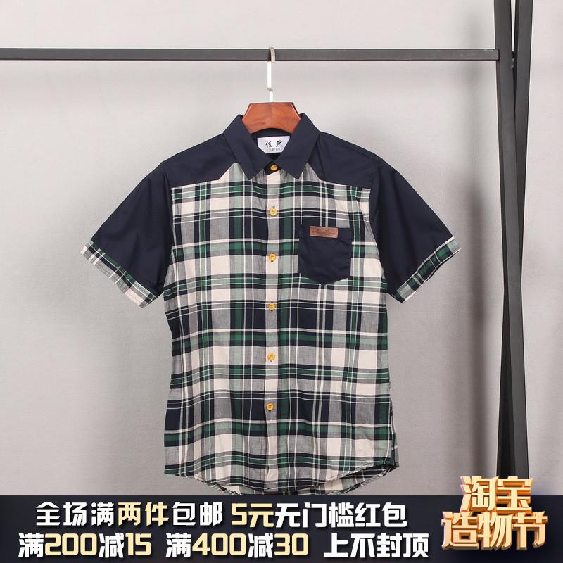 2019夏装佳然【东Y】商场撤柜专柜品牌折扣男装翻领格子短袖衬衫