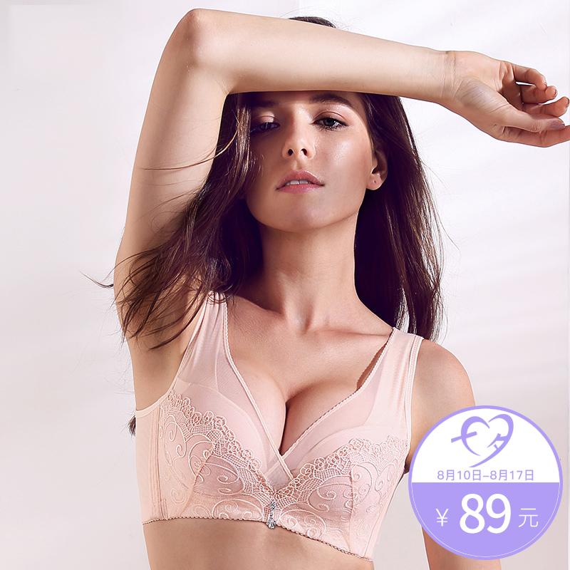 丝想大码美背文胸无钢圈大胸显小薄款内衣聚拢性感防下垂乳罩上托