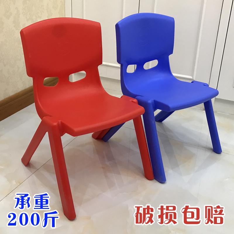 加厚兒童椅子幼兒園靠背椅寶寶椅子小孩學習桌椅家用塑料凳子包郵