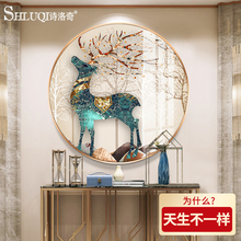 Entrance large round Abstract deer scenery porch background wall decoration painting crystal porcelain crystal mural metal frame crystal diamond vertical