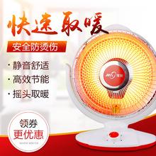 小太阳取暖器台式家用节能电热扇烤火炉暖风器速热浴室小型电暖气