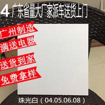 30珠光白色集成吊顶铝扣板广州爱家厂家直销厨房卫生间天花板吊顶