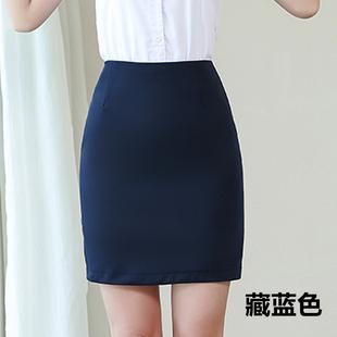 2020春夏季新款职业裙女半身一步裙藏蓝色西装裙正装裙子工装短裙