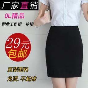 正装西装裙一步裙职业黑色包裙子