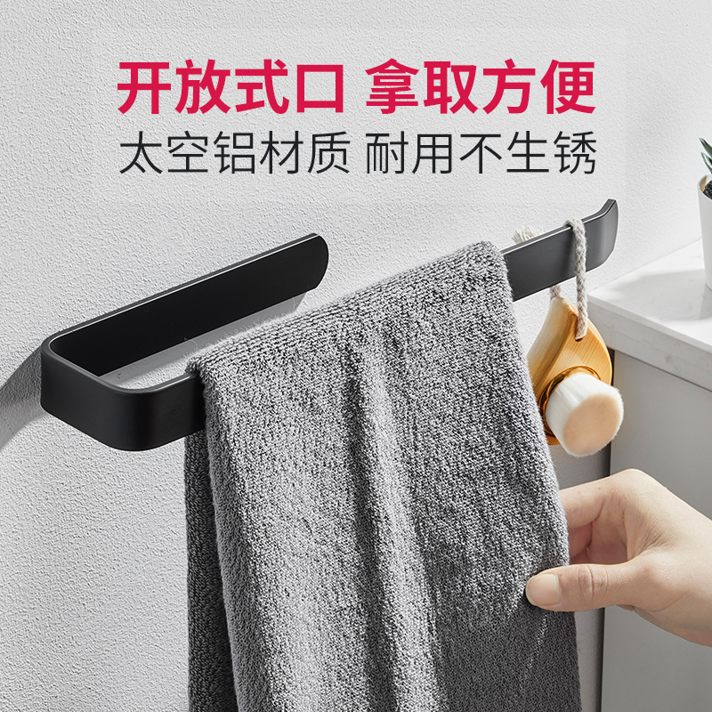 Yameiji non perforated bathroom towel rack bath towel rack foot wash cloth cleaning cloth hanging rack kitchen towel rack